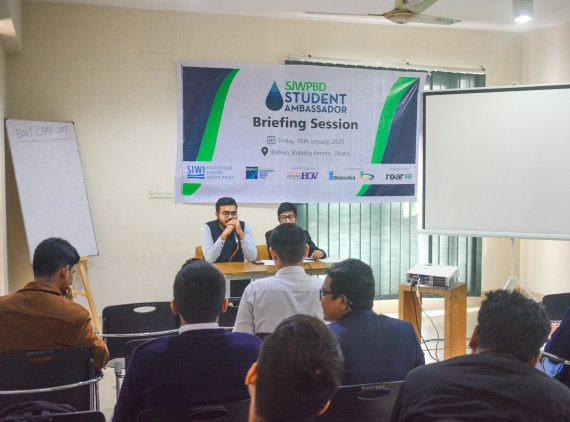 Briefing Session held for SJWPBD Student Ambassador 2020