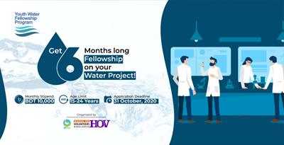 Youth Water Fellowship Program (YWFP)